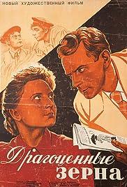Dragotsennye zyorna Poster