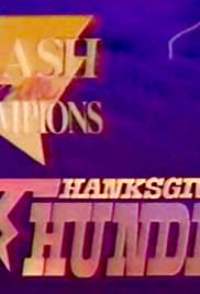 Clash of the Champions XIII: Thanksgiving Thunder Poster