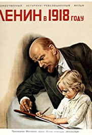 Lenin in 1918 Poster