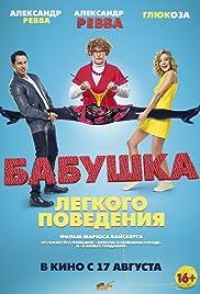 Babushka lyogkogo povedeniya Poster