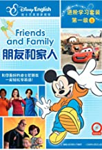 Disney English: Friends and Family