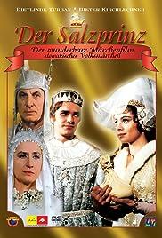 Salt & Gold(1983) Poster - Movie Forum, Cast, Reviews