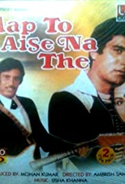 Aap To Aise Na The Poster
