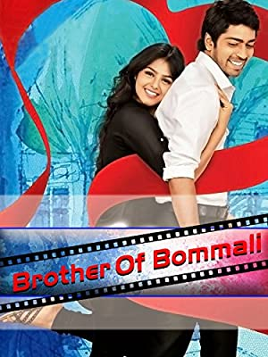 Brother of Bommali (2014) Download on Vidmate