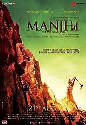 Manjhi: The Mountain Man poster