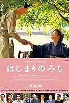 Image of Dawn of a Filmmaker: The Keisuke Kinoshita Story