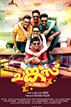Image of Chunkzz