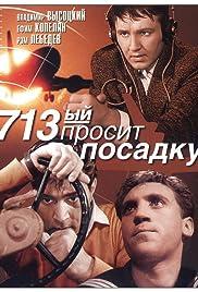 713 prosit posadku Poster