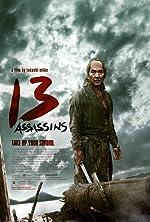 13 Assassins(2010)