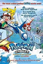 PokxE9mon Heroes(2003)