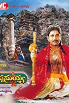 Image of Annamayya
