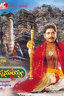 Annamayya (1997)