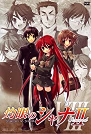 Shakugan no Shana II Poster - TV Show Forum, Cast, Reviews