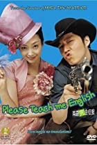 Image of Please Teach Me English