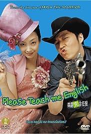 Yeongeo wanjeonjeongbok Poster