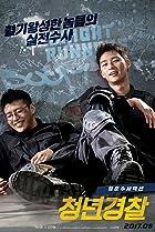 Chungnyeon gyungchal Poster