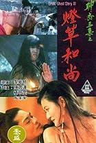 Image of Liao zhai san ji zhi deng cao he shang