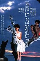 Tengoku ni ichiban chikai shima (1984) Poster