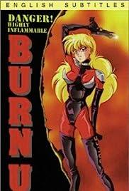 Burn Up!(1991) Poster - Movie Forum, Cast, Reviews