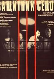 Zashchitnik Sedov Poster