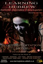 Primary image for Learning Hebrew (A Gothsploitation Movie)