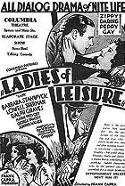Image of Ladies of Leisure