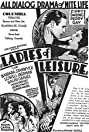 Ladies of Leisure (1930) Poster