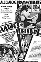 Ladies of Leisure (1930) Poster