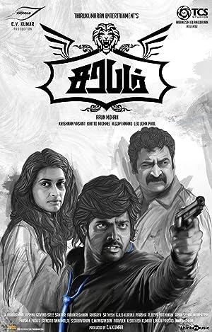 Sarabham (2014) Download on Vidmate