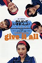 Image of Give It All