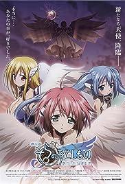 Gekijouban Sora no otoshimono: Tokei jikake no enjeroido Poster