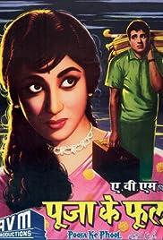 Pooja Ke Phool Poster