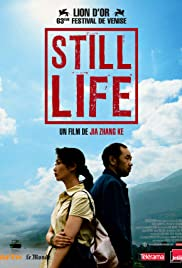 Still Life (2006) Poster - Movie Forum, Cast, Reviews