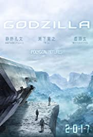 Godzilla: Monster Planet (2017) Poster - Movie Forum, Cast, Reviews