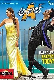 Akhil(2015) Poster - Movie Forum, Cast, Reviews