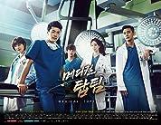 Medical Top Team poster