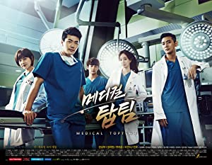 Medical Top Team (2013)