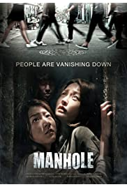 Watch Movie Manhole (2014)