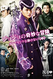 JoJo's Bizarre Adventure: Diamond Is Unbreakable - Chapter 1 (HC-ESubs)