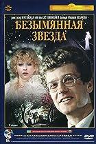 Image of Bezymyannaya zvezda