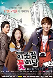 Flower Boy Next Door Poster - TV Show Forum, Cast, Reviews