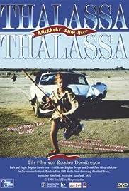 Thalassa, Thalassa(1994) Poster - Movie Forum, Cast, Reviews