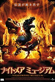 Basilisk: The Serpent King (2006) Poster - Movie Forum, Cast, Reviews