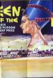 Nefertite, regina del Nilo (1961) Poster - Movie Forum, Cast, Reviews