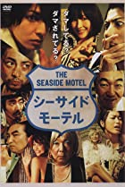 Image of Seaside Motel