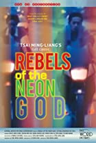Image of Rebels of the Neon God