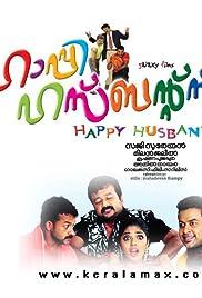 Happy Husbands Poster