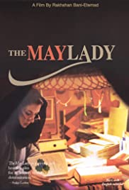 The May Lady Poster