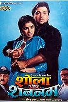 Image of Shola Aur Shabnam