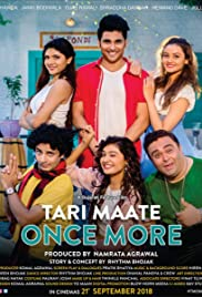Tari Maate Once More (Upcoming Movie)
